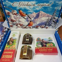 "Christmas gift set ""Beauty Humay"" with honey"