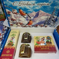 "New year's gift set with honey "" Longevity"""