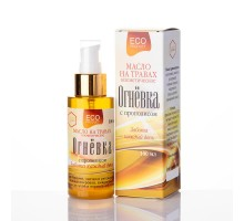 Cosmetic oil on herbs Ognevka with propolis